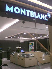220px-HK_TST_night_1881_Montblanc_interior_1.jpg