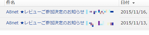20151119120218f5a.png
