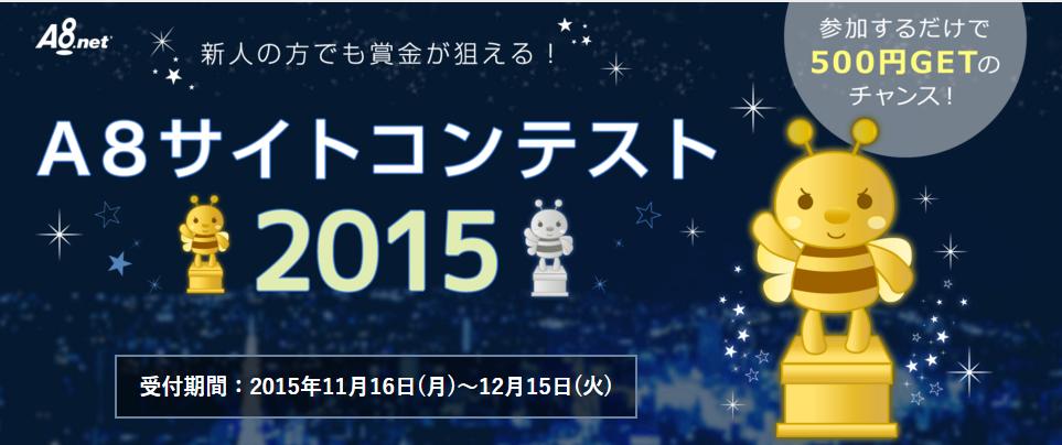 2015111912064953d.png