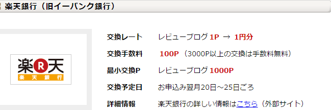 20151214134019ad9.png