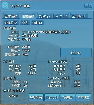 1601kisosute2.jpg