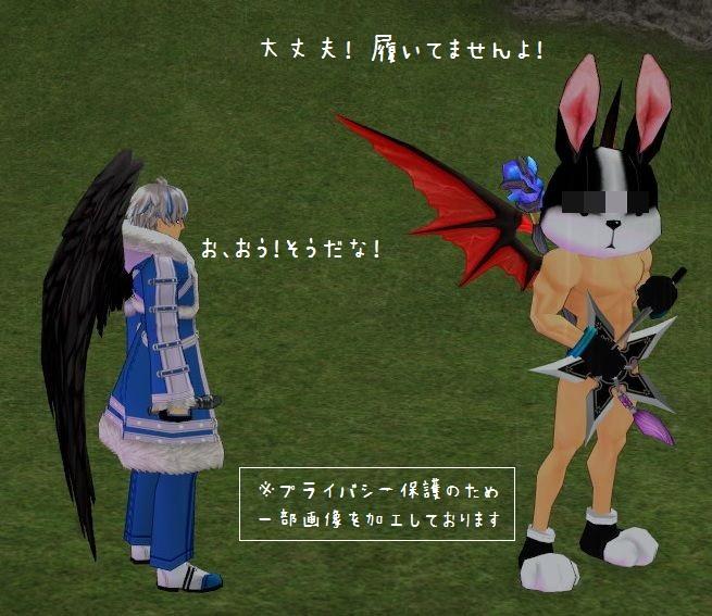 daijyoubu1.jpg