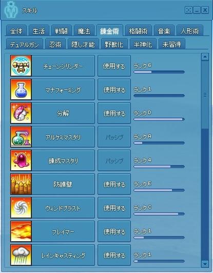rennsukikuro1.jpg