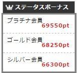 SnapCrab_NoName_2015-12-13_21-38-40_No-01.jpg