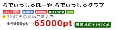 SnapCrab_NoName_2015-12-13_21-51-30_No-00.png