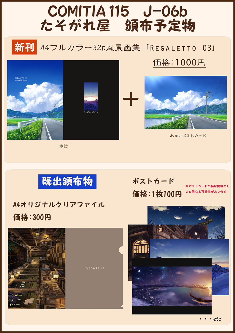 20160127003126fe8.jpg