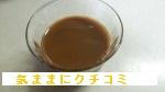 西友 みなさまのお墨付き 缶コーヒー カフェオレ 画像