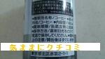 西友 みなさまのお墨付き 缶コーヒー ブラック 画像②