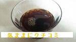 西友 みなさまのお墨付き 缶コーヒー ブラック 画像⑥