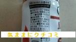 西友 みなさまのお墨付き 烏龍茶 ペットボトル 画像②