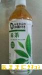 西友 みなさまのお墨付き 緑茶 ペットボトル 画像