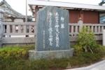 亀山八幡宮5