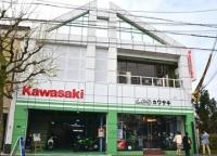 leokawasaki