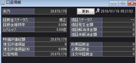 WS000001_20160116053630d5b.jpg