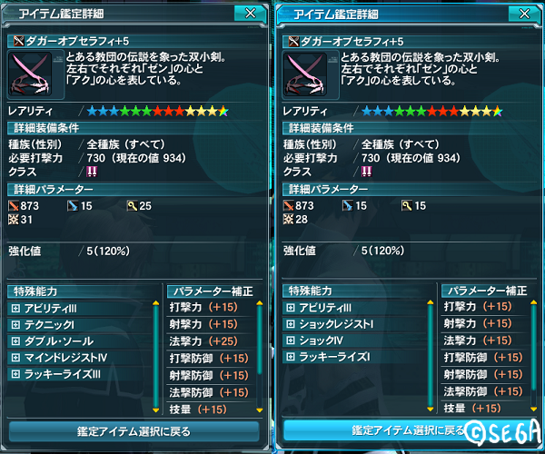 pso20151026_234610_001.png