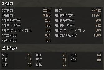 20151231151232cc6.jpg