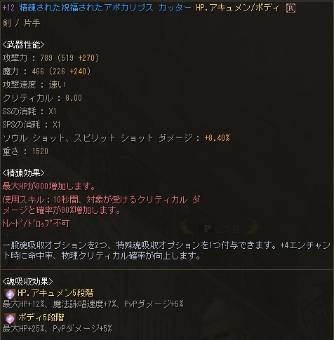 201601091935352ec.jpg