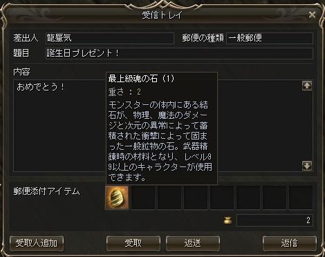 2016011819354371a.jpg