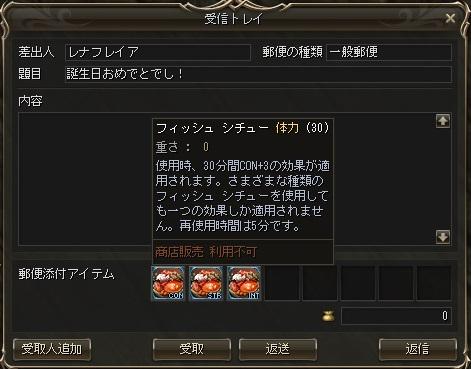201601181935457b7.jpg