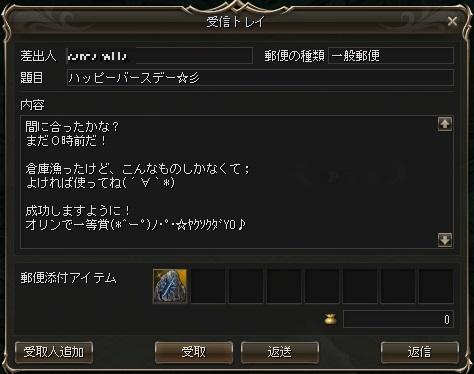 20160118200521f9b.jpg