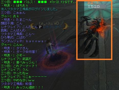 201601311347219cc.jpg