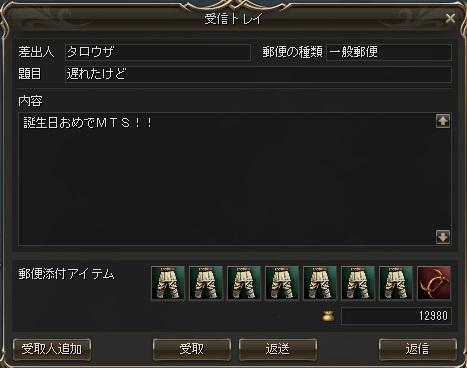 20160131134939e23.jpg