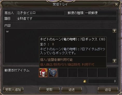 201601311350552bc.jpg