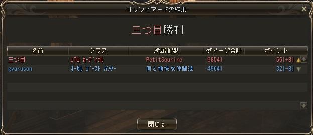 20160131135300200.jpg