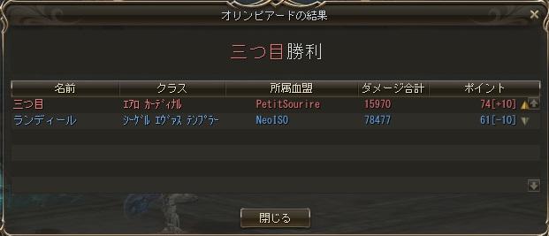 20160131135303b1c.jpg