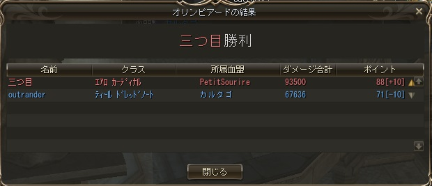 20160131135501727.jpg