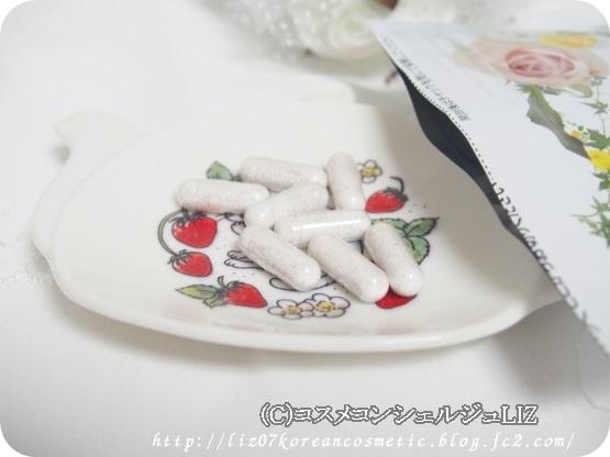 乙女の乳酸菌
