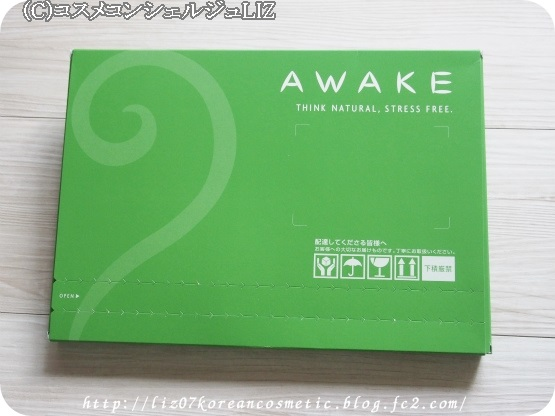 AWAKE(アウェイク)トライアルキット