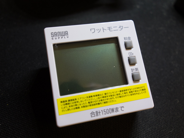 DSC08732-1.jpg