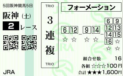 20151219165557ecd.jpg
