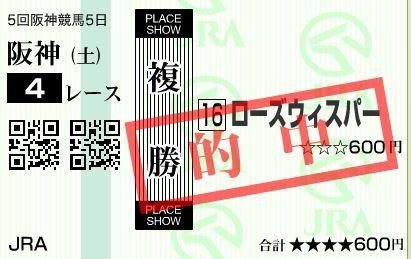 20151219170039ee2.jpg