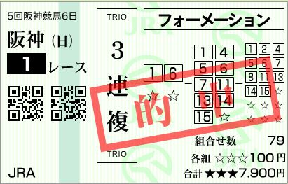 201512201716588f6.jpg
