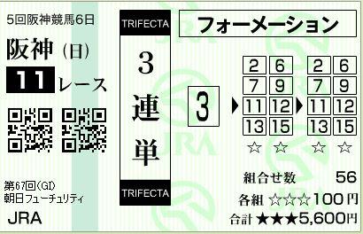 20151220172203ec9.jpg