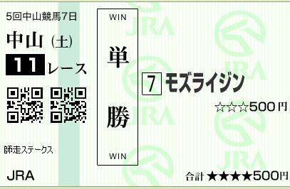 2015122617114592c.jpg