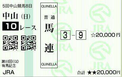 20151227171951c3c.jpg