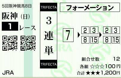 20151227172437f8b.jpg