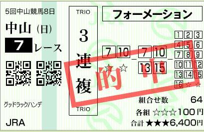 201512271737386c2.jpg