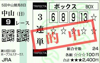 201512271741450ec.jpg