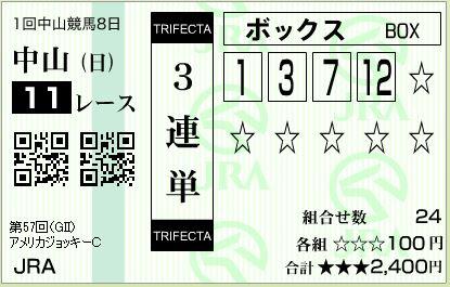 2016012416430761b.jpg