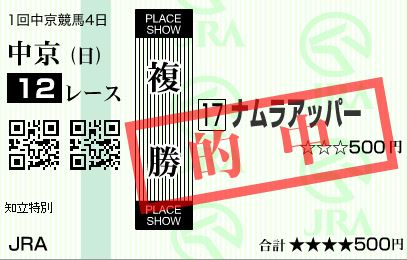 20160124165732c29.jpg