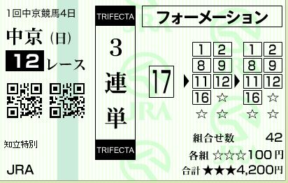 20160124170439885.jpg