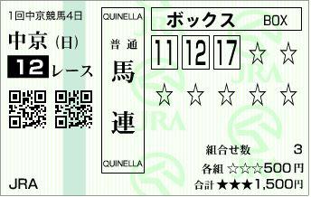 20160125100629d53.jpg