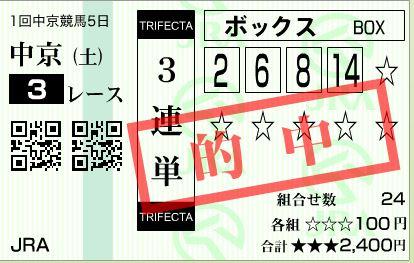 20160130175221fe7.jpg