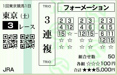20160130180325a9c.jpg