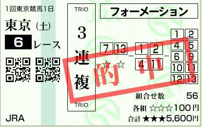 20160130181053ab7.jpg