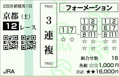 20160130181526ca8.jpg